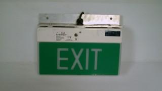 Exit_Light_4b5ce6df0caa7